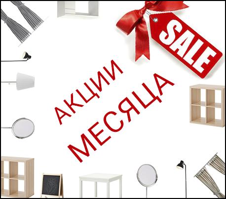 купить мебель икеа в украине киев харьков каталог товаров Ikea